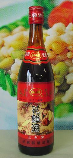 唐宋紹禮 <花雕3年酒神ラベルセット> 640...の紹介画像2