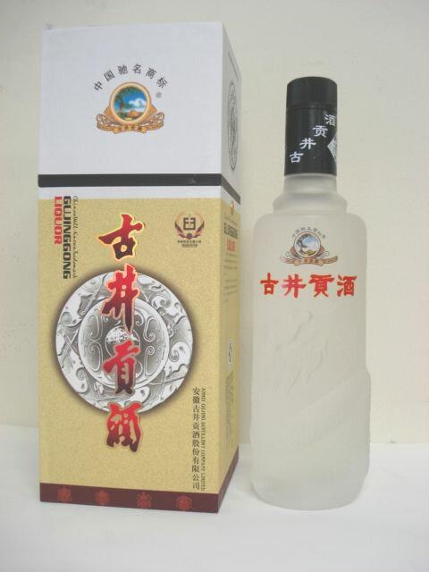 古井貢酒(中国酒)