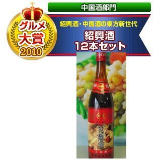 唐宋紹禮 <花雕3年酒神ラベルセット> 640m...の商品画像