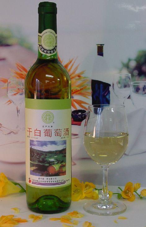 中国ワイン 古井双喜の干白葡萄酒<白> 750ml 11.5度【送料無料】