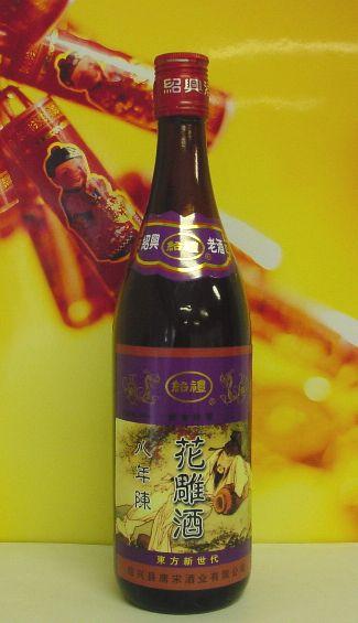 【新商品】紹禮の八年陳花雕紹興酒640ml(紫酒神ラベル)【08aprilセール】