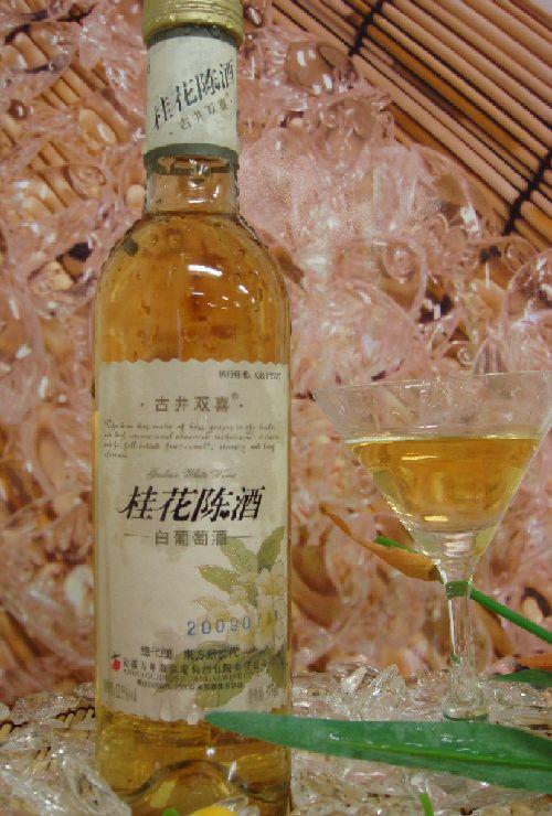 古井双喜の桂花陳酒 白葡萄