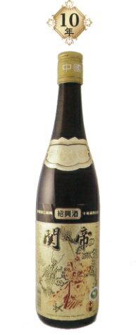関帝 陳年10年紹興花彫酒(金ラベル) 600ml 17度、10年熟成ならではの華やか香りと優雅な味わいが堪能できます♪