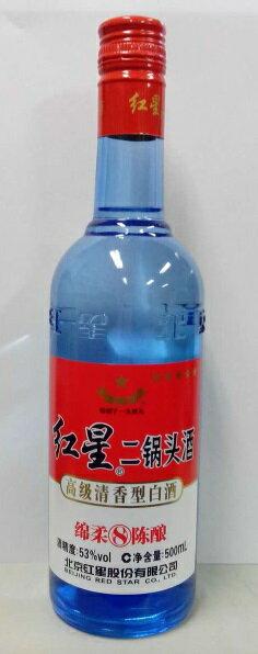 紅星 8年陳醸 二鍋頭酒(アルコードシュ)瓶 500ml(1本)53度!綿柔8年陳醸、日本初上陸、新商品♪