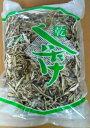 業務用 山の幸 乾椎茸(しいたけ)スライス 3mm 1kg
