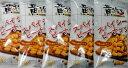 横浜中華街 黄飛紅 麻辣花生 スパイシーピーナッツ 210g X 5袋(落花生 おつまみ)激辛口!セット売り!送料別途!