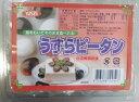 横浜中華街 本場うずらピータン<鶉皮蛋>120g(12個入り)、台湾産・殻をむいてそのまま食べれます♪