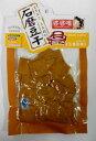 横浜中華街 婆婆嘴 石磨豆干 五香風味 90g、豆腐 五香 豆腐加工品、酒の肴・おつまみ ♪