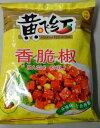 横浜中華街 黄飛紅香脆椒(辛口クリスピーチリ)350g