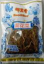 横浜中華街 金針菜(黄花菜)乾燥ゆり花  150g