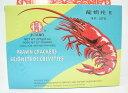 横浜中華街 中華料理に添えてある 珍寶牌 龍蝦片< えびせんべい 生地 > 赤 227g 揚げるだけでフワフワサクサク♪