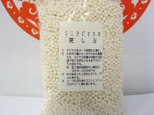 横浜中華街の味が自宅で! ミニタピオカ200g