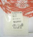 横浜中華街 紹興酒用砂糖100g