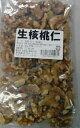横浜中華街 生剥きクルミ(生核桃仁)100g、くるみ、自然食品、中華食材♪...