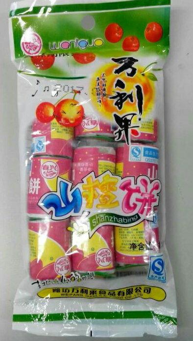 横浜中華街 中国お菓子 サンザシチップ 万利果山...の商品画像