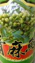 業務用 三明 青麻鮮(チンマーシェン)香味食用油 400g、フレッシュ青山椒のしびれ