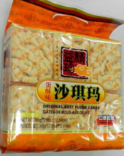 横浜中華街 沙淇瑪(サチマ) 精益珍 蛋酥風味 ...の商品画像