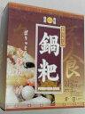 横浜中華街 友盛 乾脆鍋巴(白い餅米おこげ) 500g/袋 X 6袋セット売り!!【おこげ】中国産 中華銘菜 定番料理♪