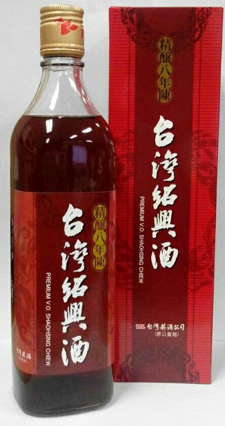 横浜中華街 TTL 台湾 精醸八年陳 台湾紹興酒...の商品画像