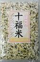 横浜中華街 自然食品 十福米(十穀米 雑穀) 400g