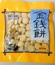 横浜中華街 中華菓子 金銭餅(きんせんぴん)110g(個包装...