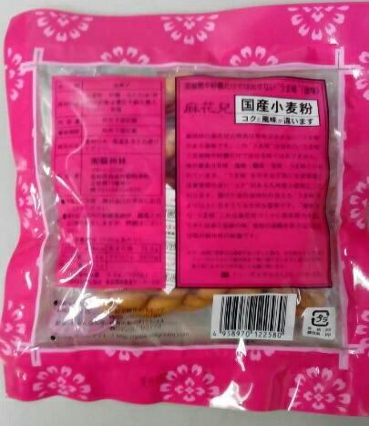 横浜中華街 中華菓子 麻花兒(マファール)5本...の紹介画像2
