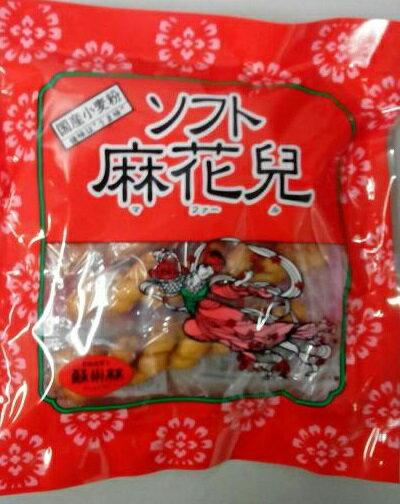 横浜中華街 中華菓子 ソフト麻花兒(マファール)5本入り 『長崎中華街 蘇州林』