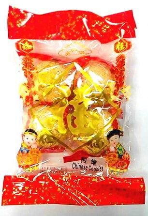 横浜中華街 旧正月(春節)、年貨♪ 煎堆(ゴマボール)300g/4個入り・年貨・お菓子・中国式・正月に欠かせない♪