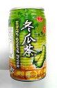 横浜中華街 台湾 泰山 冬瓜茶(トウガンチャジュース)・320ml、台湾人気商品・夏定番・清涼消暑♪