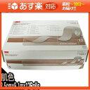 「あす楽対応商品」「医療用テープ」3M マイクロポアーサージカルテープ スキントーン 1533-1(全長9.1mx幅2.5cm) 1箱(12巻入り) - 肌になじんで目立ちにくいテープ。傷あとの保護・まつエクの施術・美容ケア 【HLS_DU】