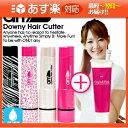 「あす楽対応商品」「全身うぶ毛処理器」Downy Hair Cutter any(エニィ)+「医薬部外品」薬用ヴァージン&ピンク(Vergin&Pink)30g セット 【HLS_DU】