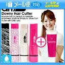 「定形外郵便送料無料」「全身うぶ毛処理器」Downy Hair Cutter any(エニィ)+「医薬部外品」薬用ヴァージン&ピンク(Vergin&Pink)30g セット 【smtb-s】