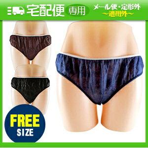 「業務用」「使い捨て」「個包装」ペーパーショーツ(paper shorts) フリーサイズ 全3色 男女兼用