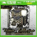 The Original Swinkyб╓е╣ежегеєенб╝б╫Swinky Winter Collection 2010 Limited Edition