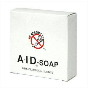 「当店限定販売商品」A・I・Dソープ(AIDソ...の紹介画像2