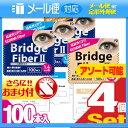 ��������ȯ�� �ݥ�����ȡ����������̵��������ťơ��ס�FD(���եǥ�) �֥�å��ե����С�II(BridgeFiber) 100����x4�ĥ��å�(�Ȥ߹�碌��ͳ)+��������٤�ץ쥼����դ��ڥͥ��ݥ��ۡ�smtb-s��