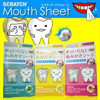 【歯みがきシート】スクラッチマウスシート(SCRATCHMouthSheet)10枚入-新習慣!水のいらない歯磨きシート食べかす・ステイン・舌ごけスッキリ!