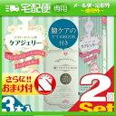 ◆「膣洗浄器」デリケートゾーン用 ケアジェリー Clear(1.7g) 3本入りx膣ケアのおすすめBOOK付き x2個+さらに選べるおまけ付き ※完全包装でお届け致します。