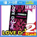 ◆「メール便送料無料」「男性向け避妊用コンドーム」オカモト ラブドーム ガールズガード(LOVE DOME Girlsguard) 12個入り x2個セット ※完全包装でお届け致します。【smtb-s】