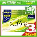 ◆「男性向け避妊用コンドーム」ジェクス スゴうす2000(12個入り)x3箱セット ※完全包装でお届け致します。