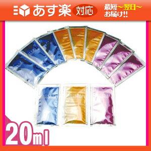 ◆「あす楽対応商品」「業務用」「個包装」ナチュラルパウチローション(20mL) ※完全包装でお届け致します。