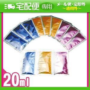 ◆「業務用」「個包装」ナチュラルパウチローション(20mL) ※完全包装でお届け致します。