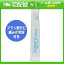 ※※「ホテルアメニティ」「使い捨て歯ブラシ」「個包装タイプ」業務用 粉付き歯ブラシ x1本