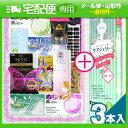 ◆「膣洗浄器」デリケートゾーン用 ケアジェリー Clear(1.7g) 3本入り+自分で選べるコンドーム・ローションセット ※完全包装でお届け致します。
