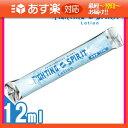 ◆「あす楽対応商品」「潤滑剤ローション」「個包装タイプ」FIGHTING SPIRIT Lotion (ファイティングスピリットローション) 12mL