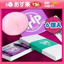 ◆「あす楽発送 ポスト投函!」「送料500円」「口内用衛生用...