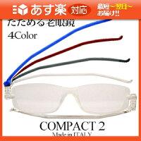 �������ơ��ڤ�����������Ϸ�����Nannini(�ʥ���)����ѥ��ȥ��饹Compact2(����ѥ���2)-Ķ���������ޤꤿ����Ϸ���!�����ꥢ���ޤ�Τ������ʥ��˥����饹�о�!���åɥǥ�����ޤˤ��������줿�ǥ�����̥��Ū!