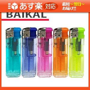 「あす楽対応商品」「使い捨てライター」BAIKAL(バイカル) プッシュ式電子ライター x1本