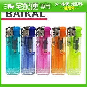 「使い捨てライター」BAIKAL(バイカル) プッシュ式電子ライター x1本