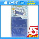 ◆「メール便送料無料」「冷感タオル」ミュー アメリカ発 CCT冷感 クール ネック タオル (Cool neck towel) ブルー x 5個セット 【smtb-s】